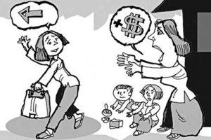 Giúp việc đòi tăng lương là thực trạng xảy ra tại nhiều hộ gia đình